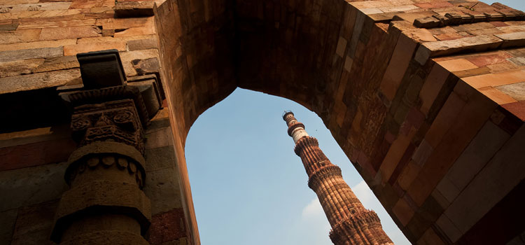 Qutub Minar Delhi - Timings, Height, Ticket Price, Opening ...