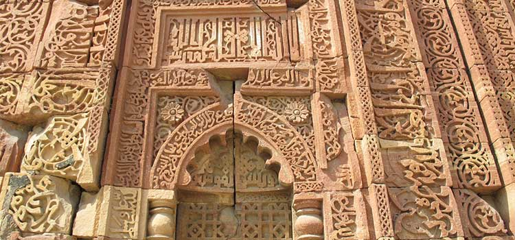 Architecture of Qutub Minar Delhi India, Style, Storeys, Length, Material Used