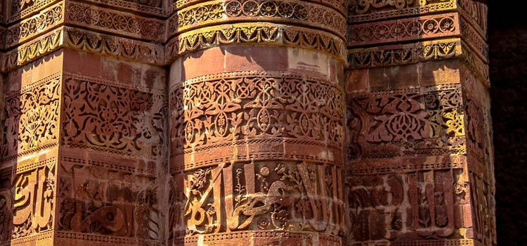 Qutub Minar India Facts, Information, Opening Timings, Entry Ticket Fee